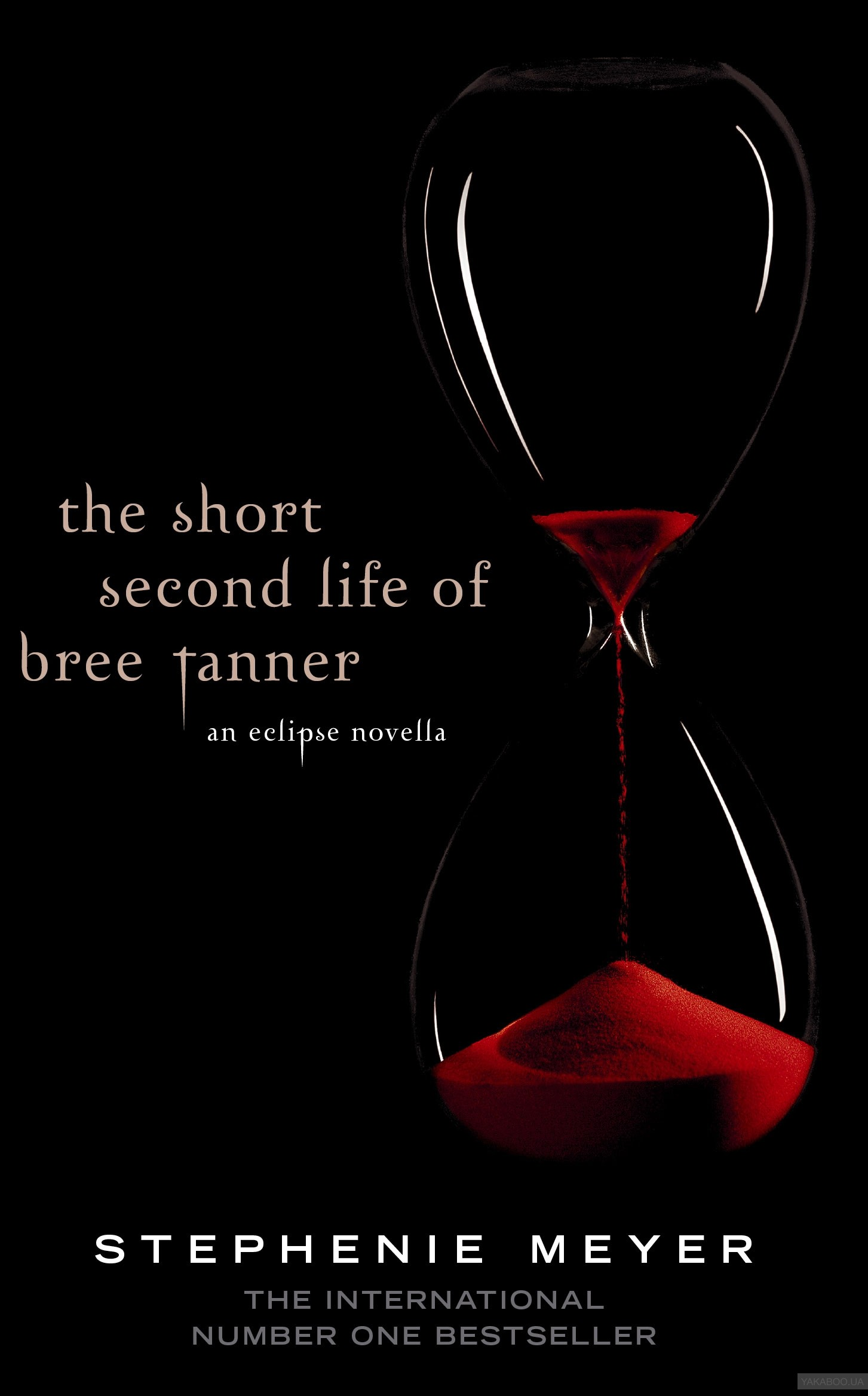 The short second life