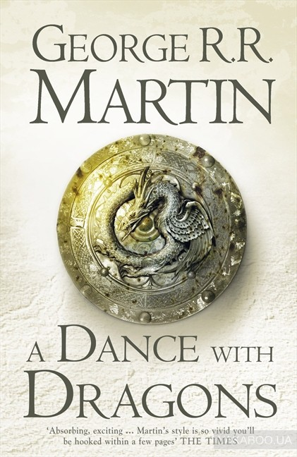 Купить A Song of Ice and Fire. Book 5: A Dance With Dragons, HarperCollins Publishers, Джордж Р. Р. Мартин, 9780006486114