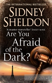 Are You Afraid of the Dark&# 63;