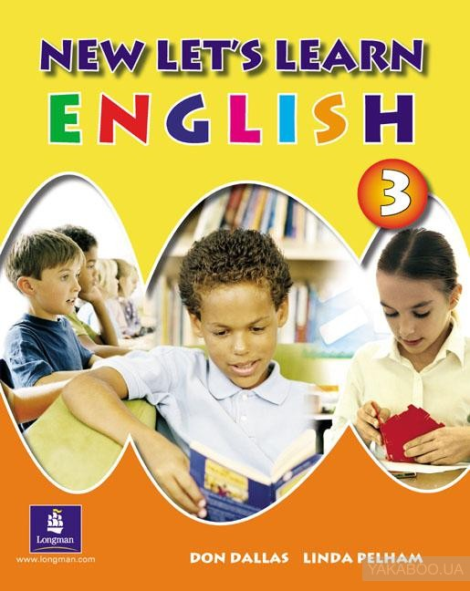 New Let&# 039;s Learn English 3. Pupils&# 039; Book
