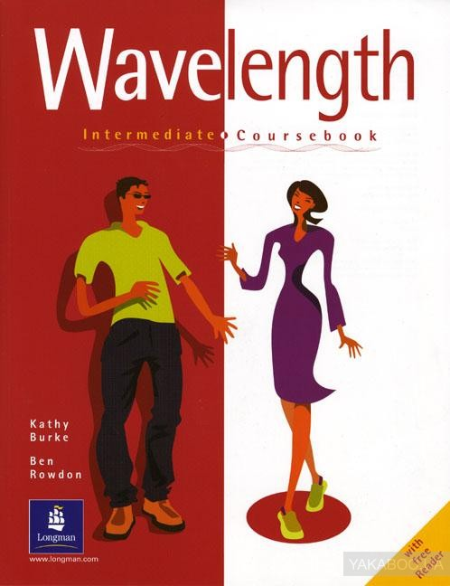 Кэти Берк,Бен Роудон / Wavelength Intermediate Coursebook