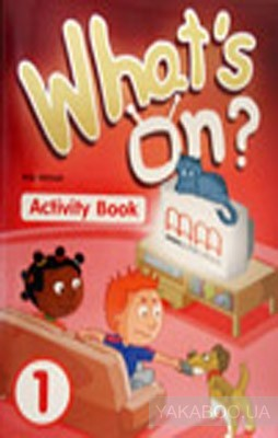 What's on 1. activity