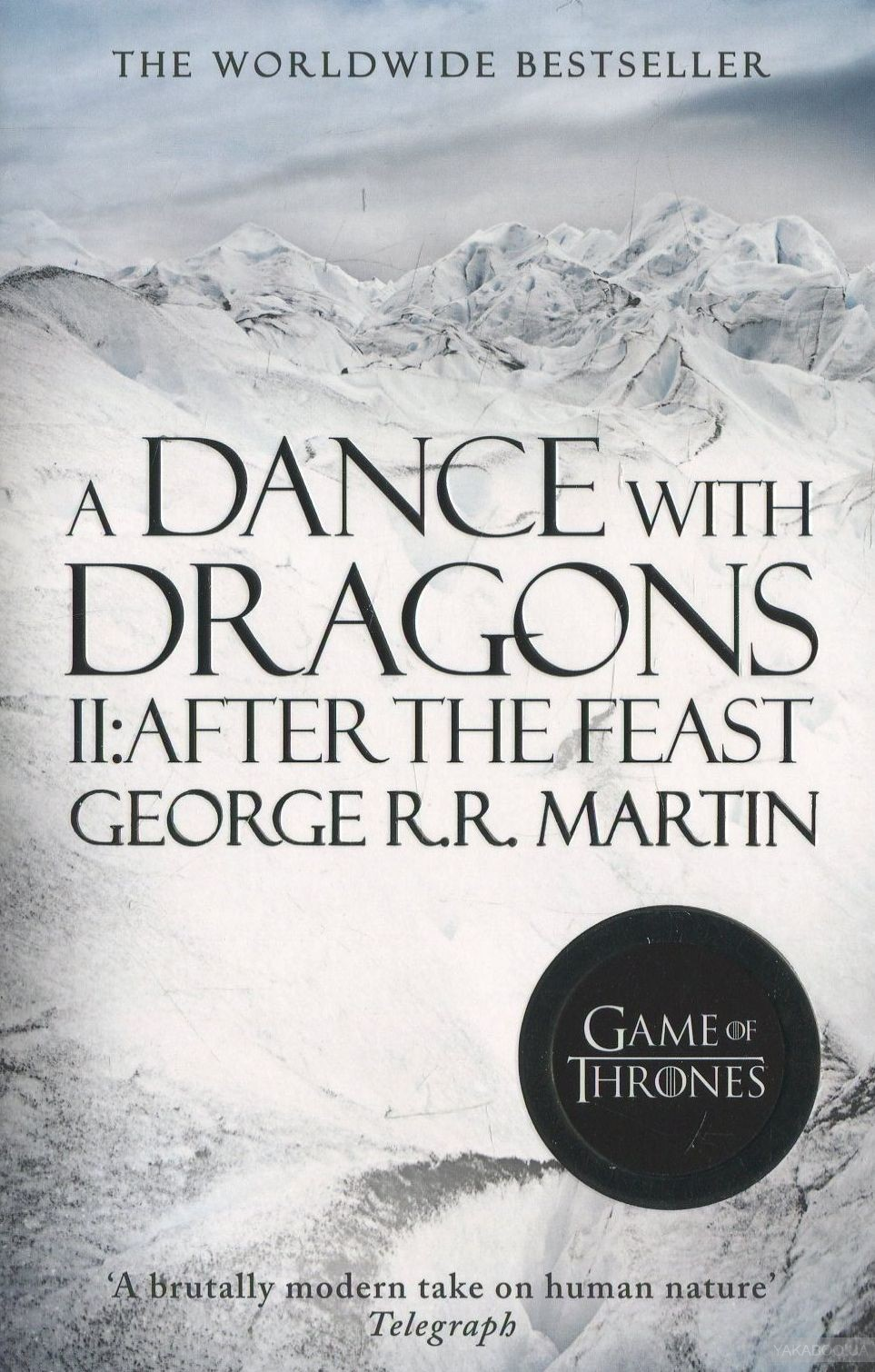 A Song of Ice and Fire. Book 5: A Dance With Dragons. Part 2: After the Feast