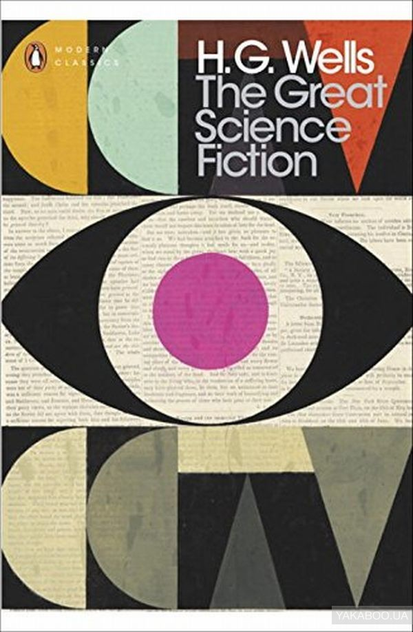 Купить The Great Science Fiction, Penguin, Герберт Уэллс, 9780241277492