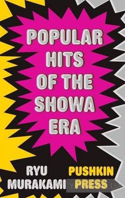 Popular Hits of the Showa Era