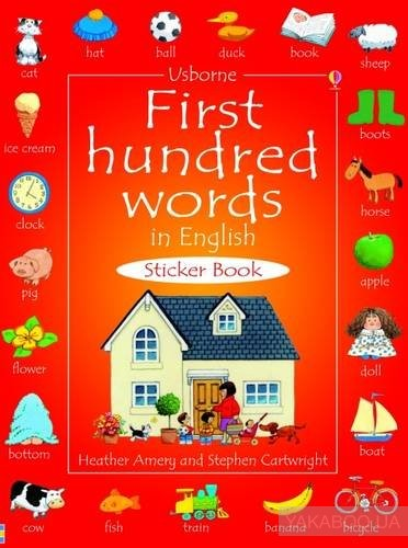 First hundred words in english. sticker