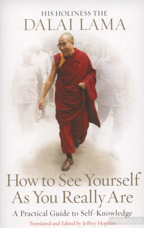 Купить How to See Yourself As You Really Are, Rider & Co, Далай-лама XIV, 9781846040405