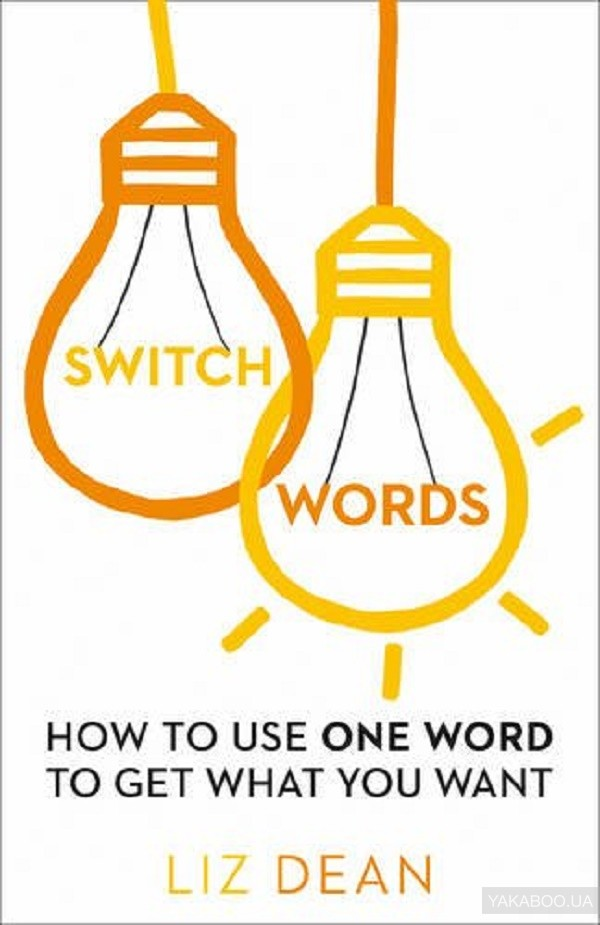Switch words : how to use