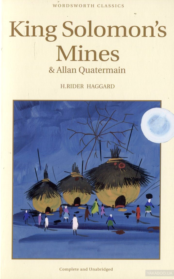 Купить King Solomon's Mines. Allan Quatermain, Wordsworth Editions, Генри Райдер Хаггард, 184022628Х#978-1-84022-628-7