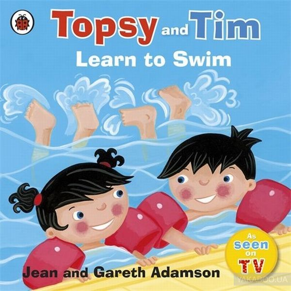Topsy and Tim. Learn to Swim