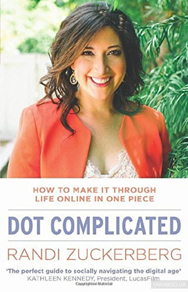Dot Complicated: How to Make it Through Life Online in One Piece