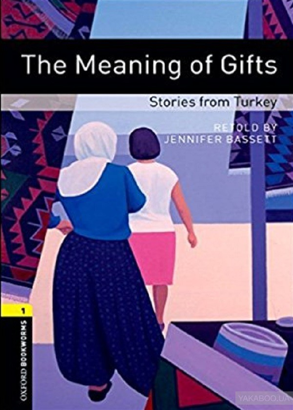 Meaning of gifts. level