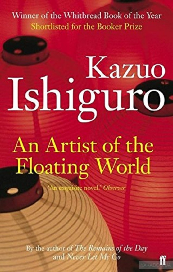 An Artist of the Floating World