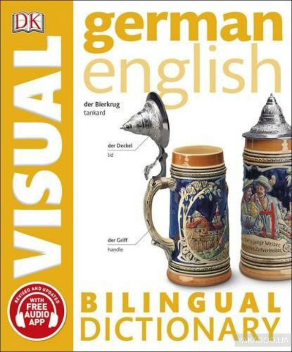 German-english visual bilingual dictionary with free
