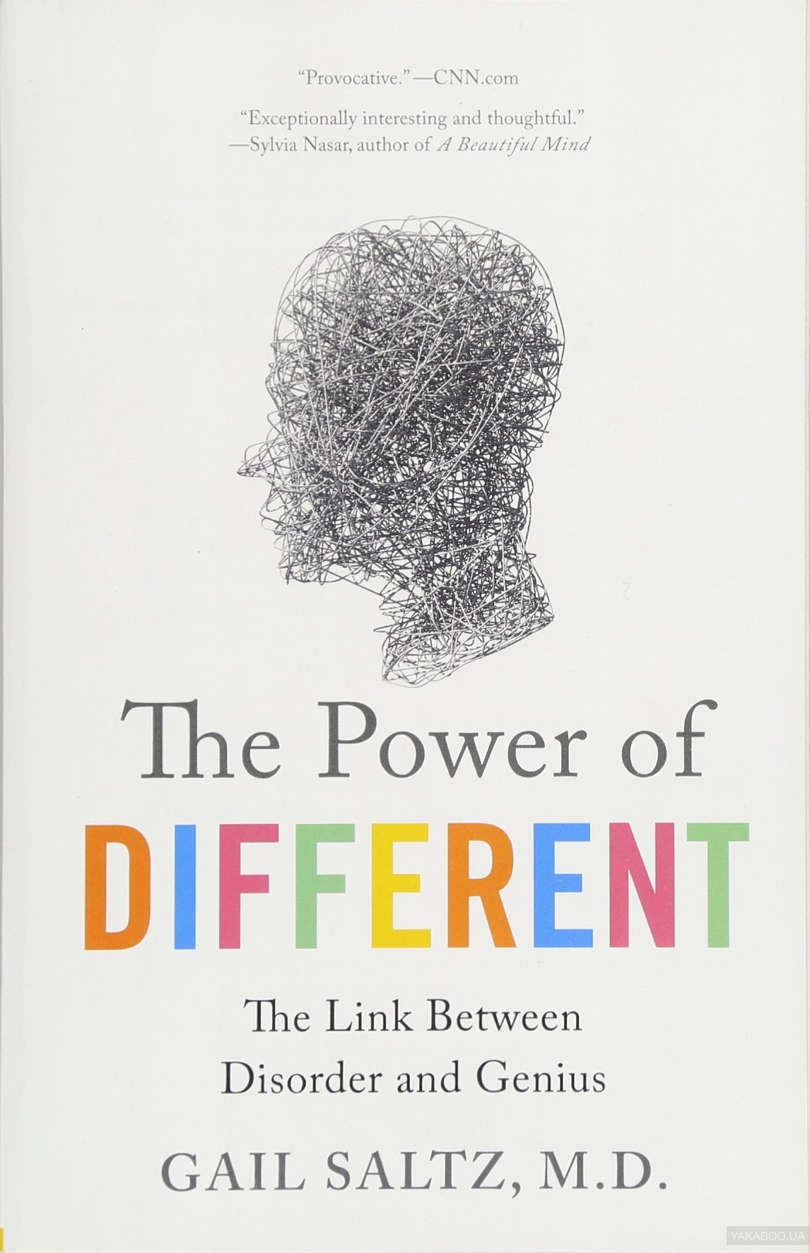 The power of different: the link
