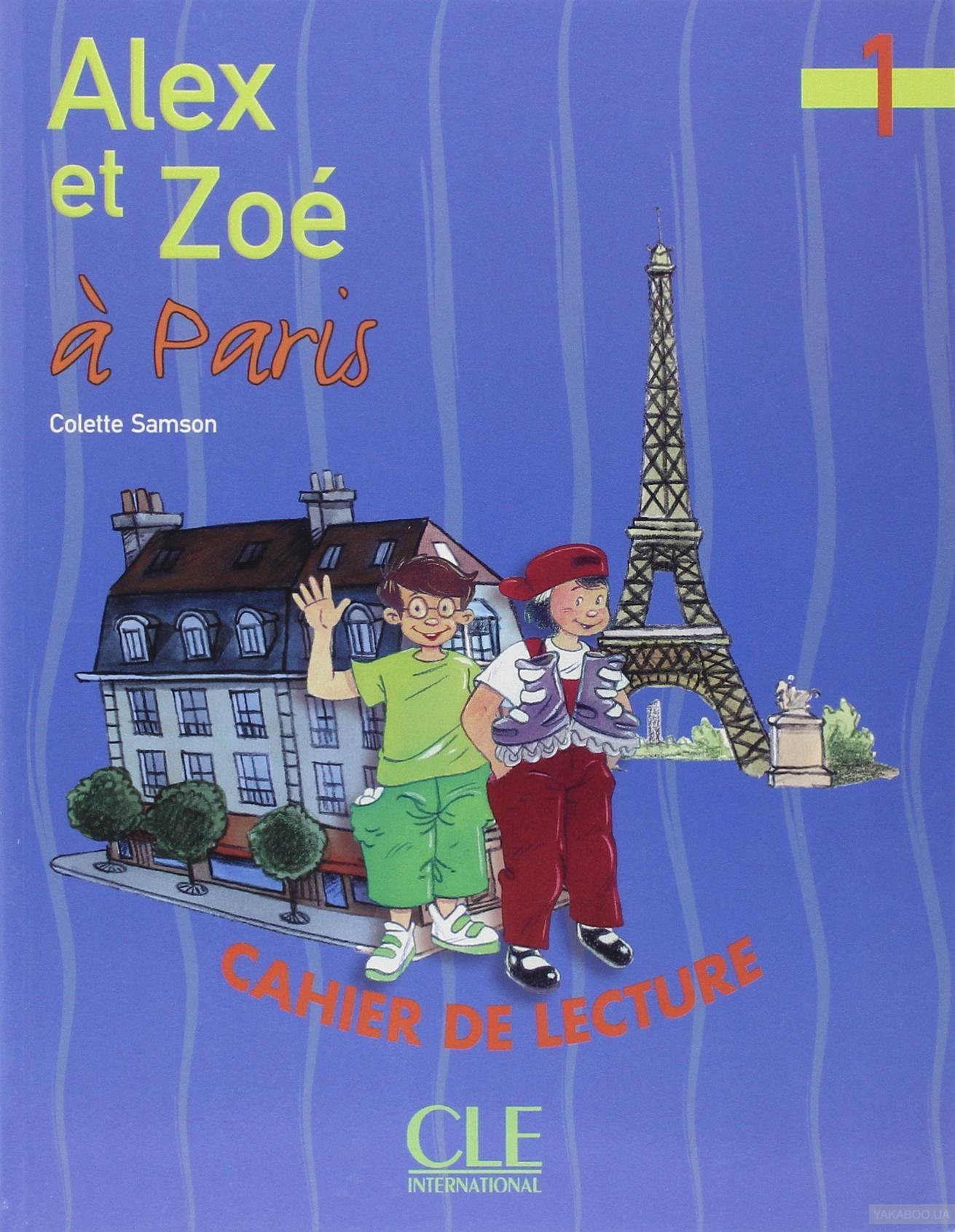 Alex Et Zoe a Paris
