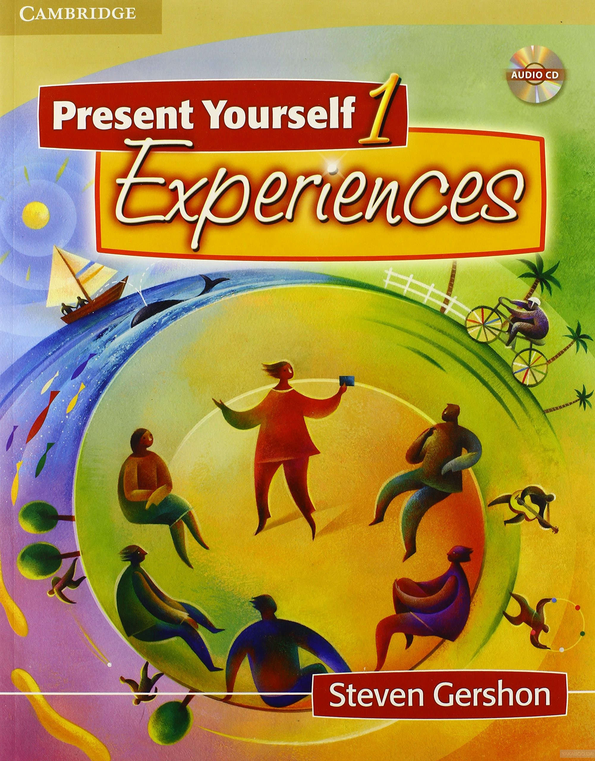 Present Yourself 1 Student&# 039;s Book (+CD)