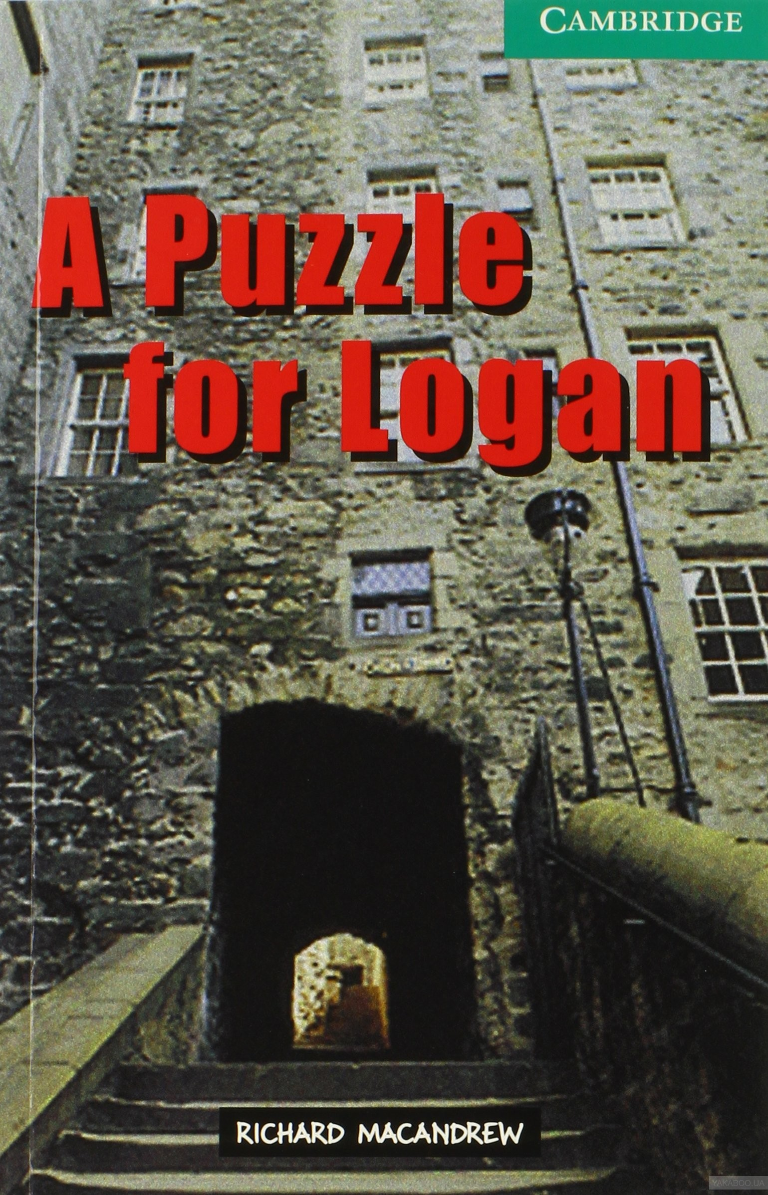 A Puzzle for Logan. Level 3