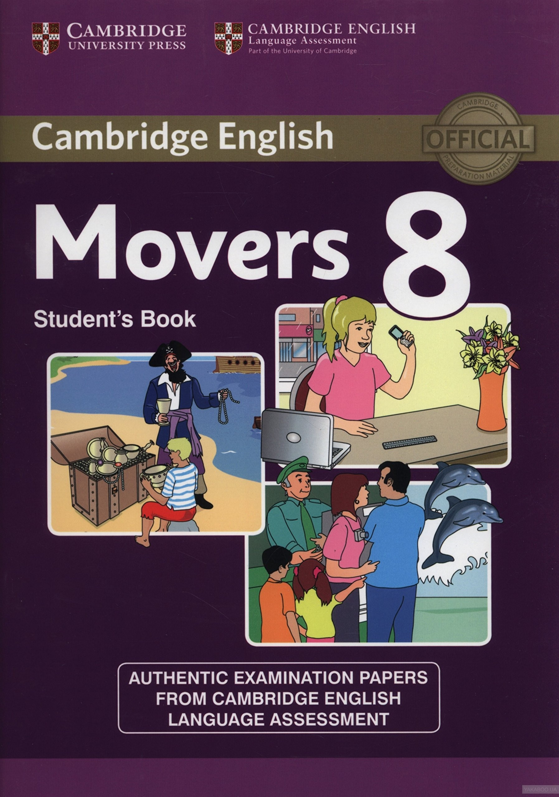 Cambridge English Young Learners 8. Student&# 039;s Book
