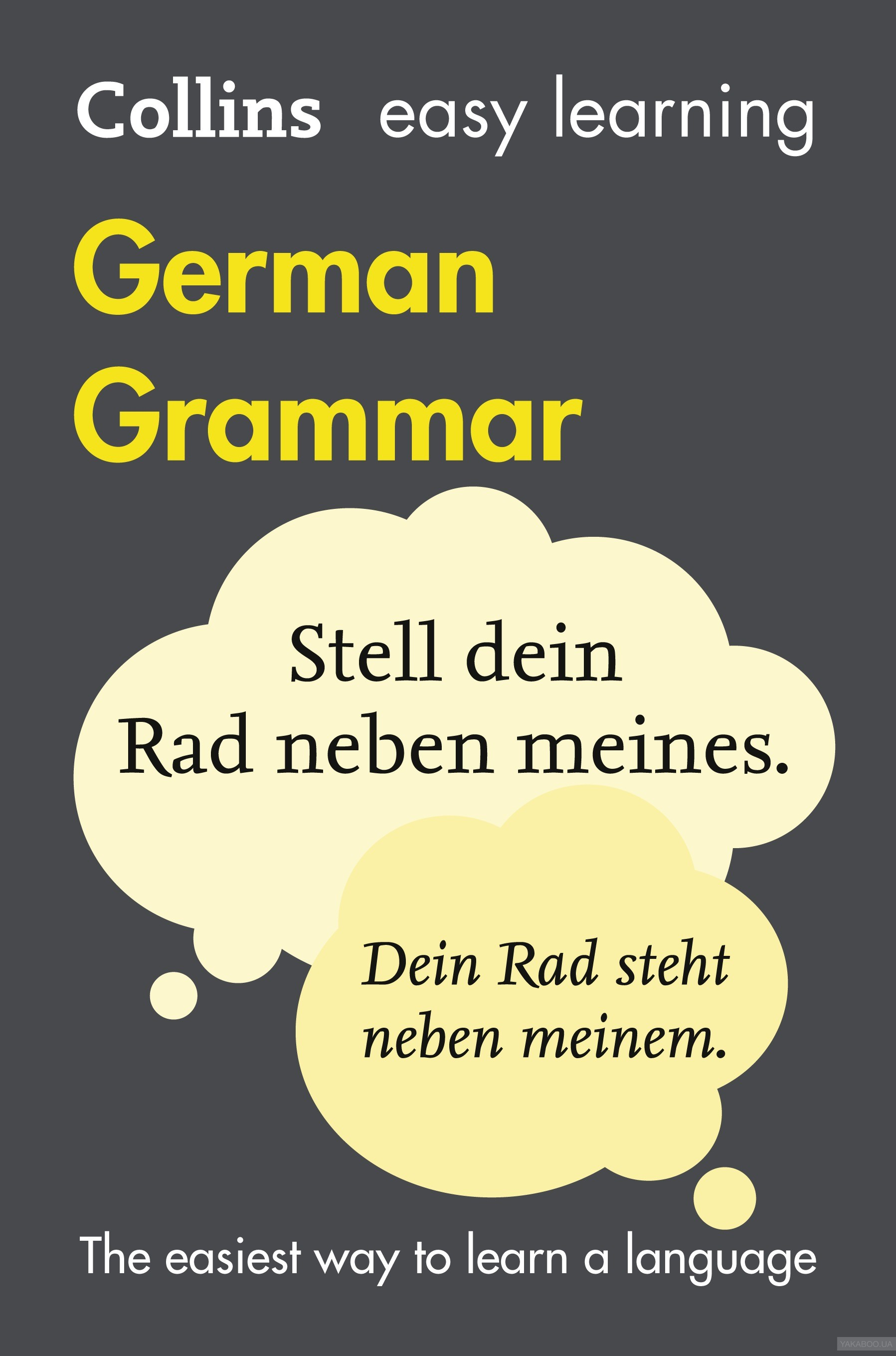 Collins easy learning german.