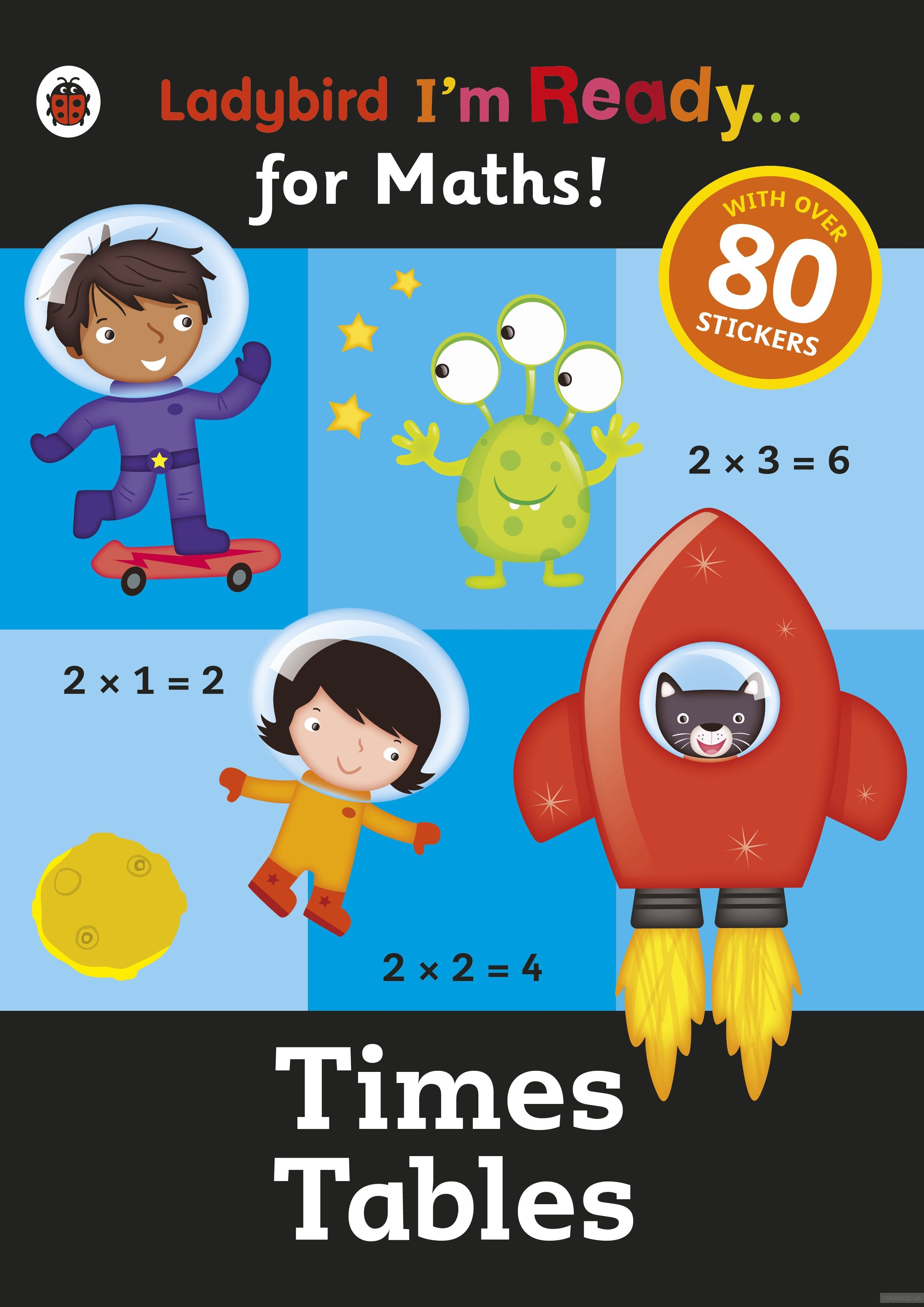I&# 039;m Ready for Maths. Times Tables