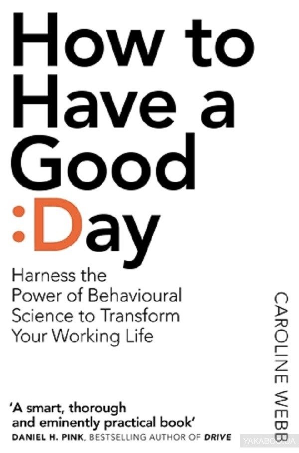How to have a good day. the essential