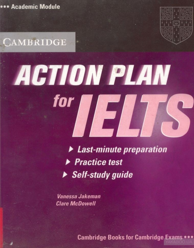 Action plan for ielts. self-study student's