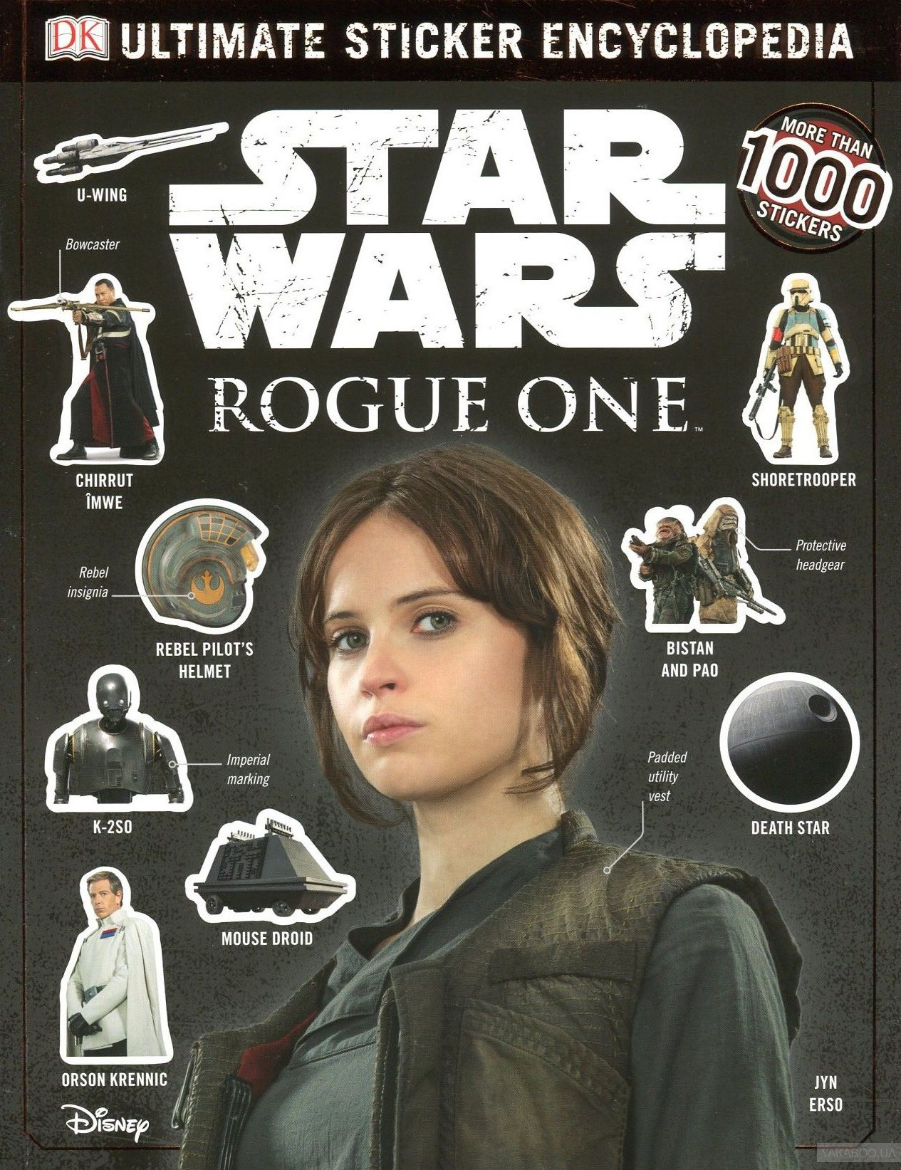 Star wars rogue one ultimate sticker encyclopedia (+наклейки)