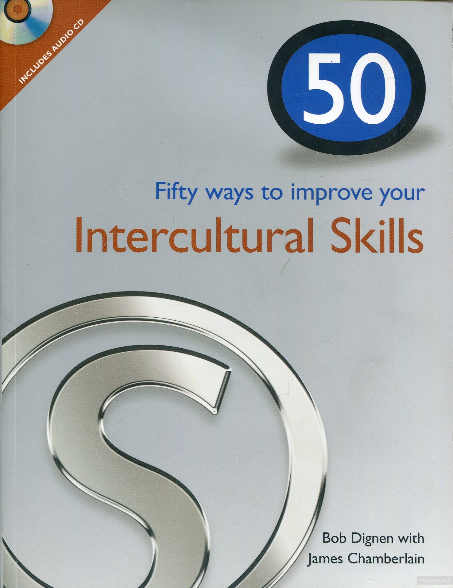 50 ways to improve your intercultural