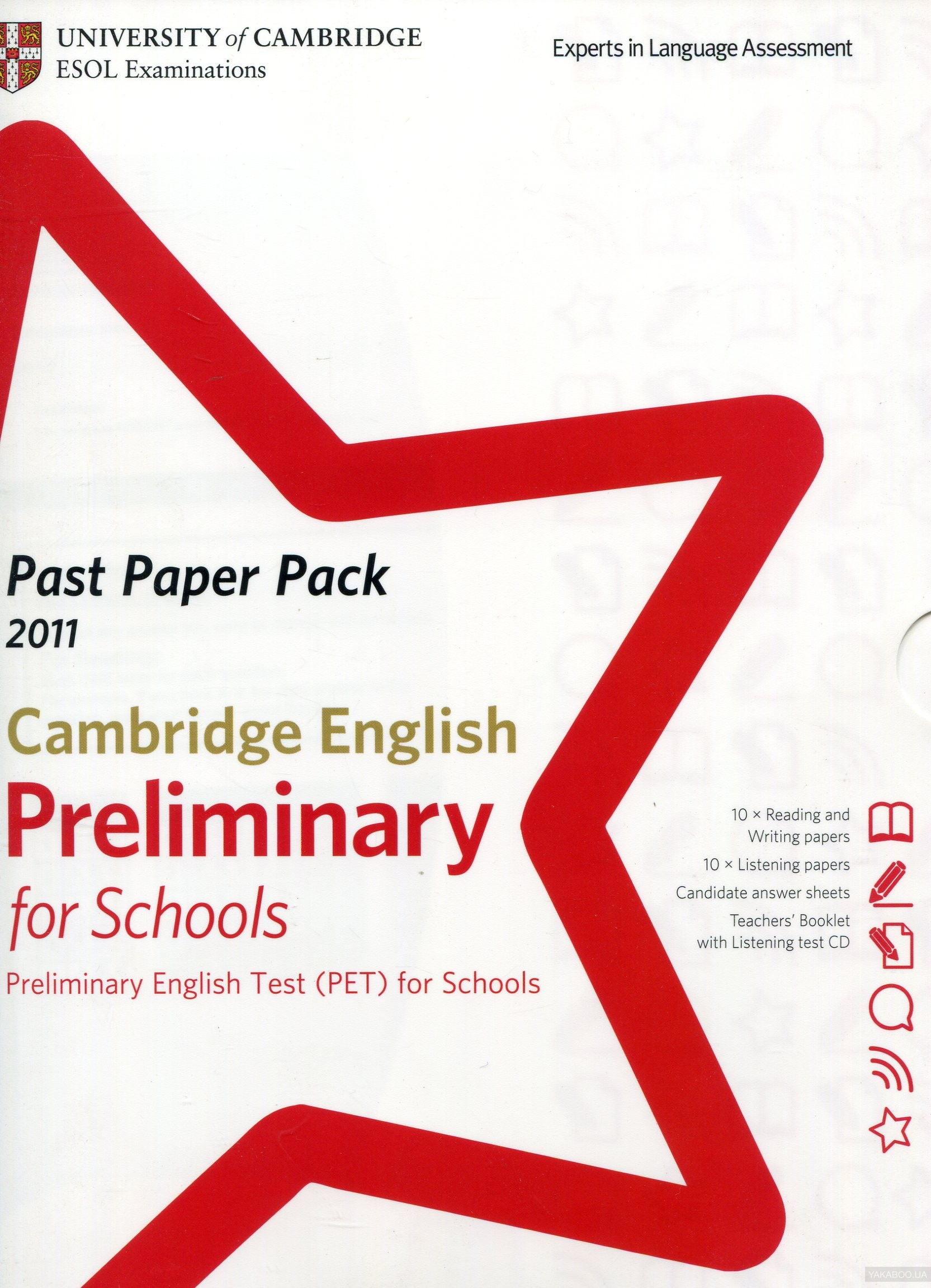 school exam papers for sale Description (new) 2017 secondary 4 additional math exam papers get your latest 2017 secondary 4 additional math past year papers now suitable for all o level students taking additional math in.