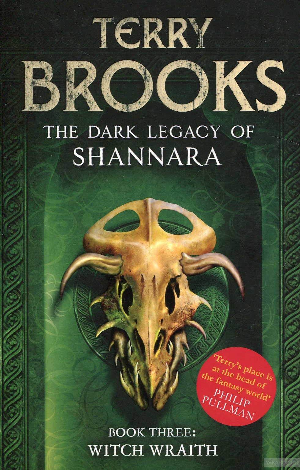 Dark Legacy of Shannara: Witch Wraith (book 3)