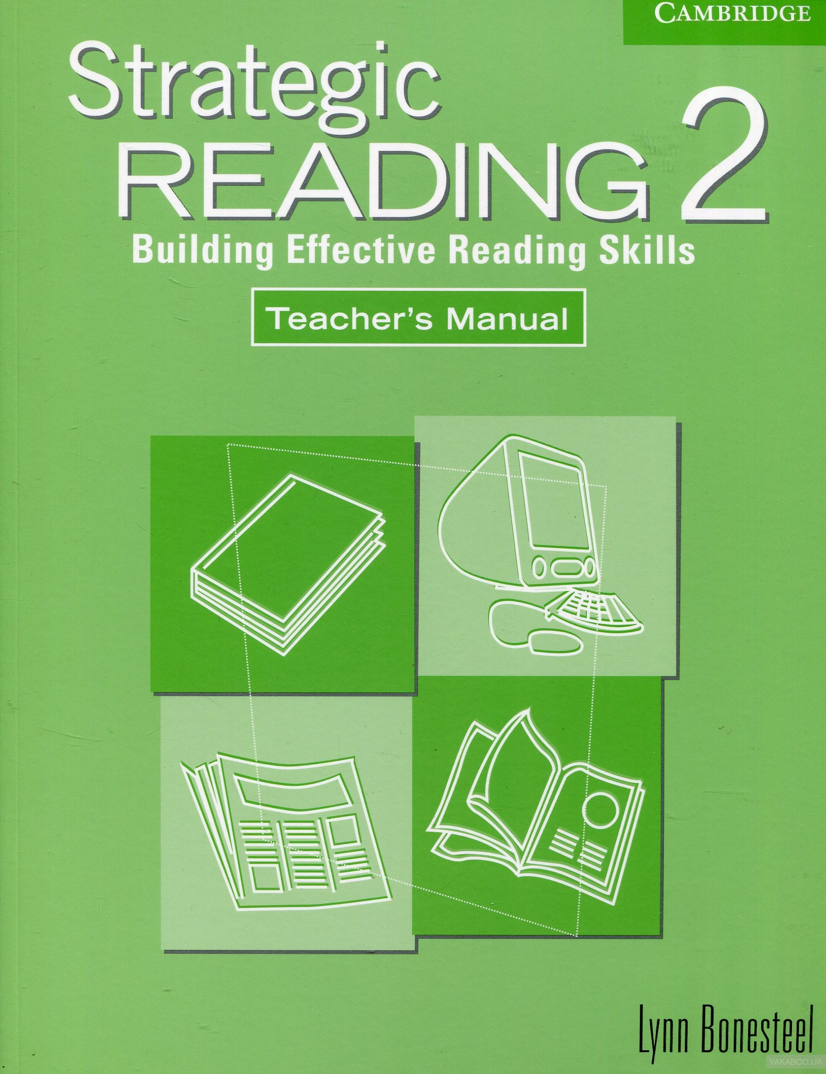 Strategic reading 2. teacher's manual: building effective reading