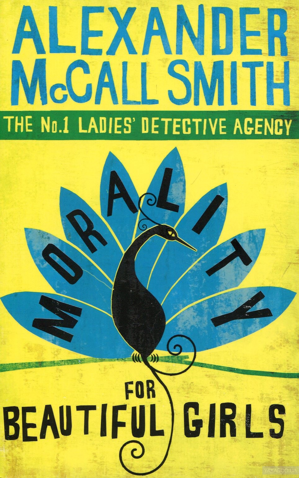 Morality For Beautiful Girls: 3 (No. 1 Ladies&# 039; Detective Agency)