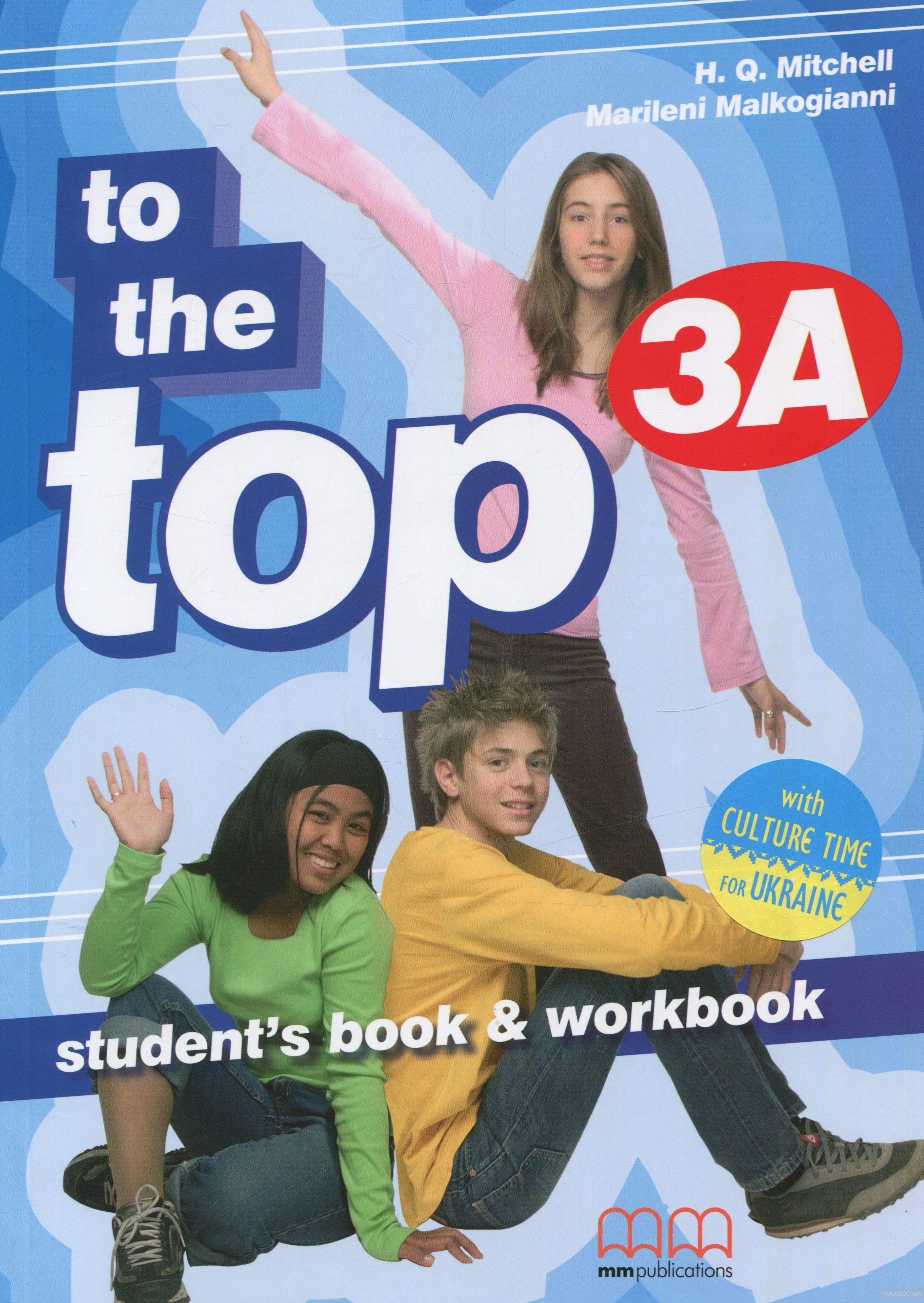 To the Top 3 А Student&# 039;s book& workbook (+ CD, Culture Time for Ukraine)