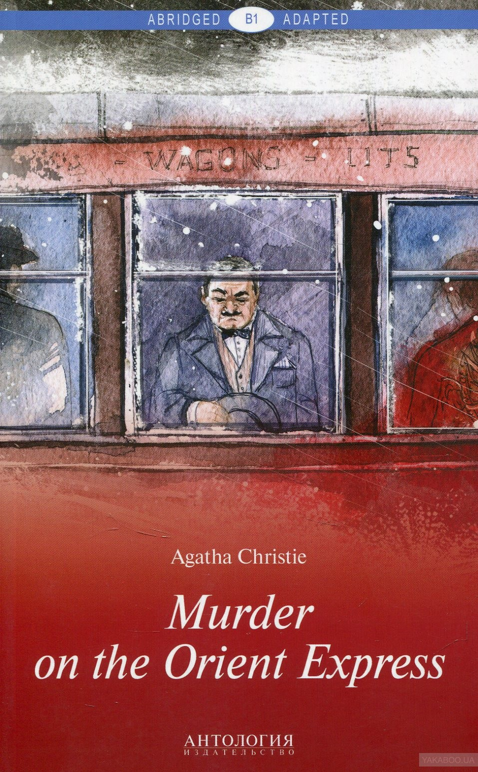 Murder on the Orient Express / Убийство в