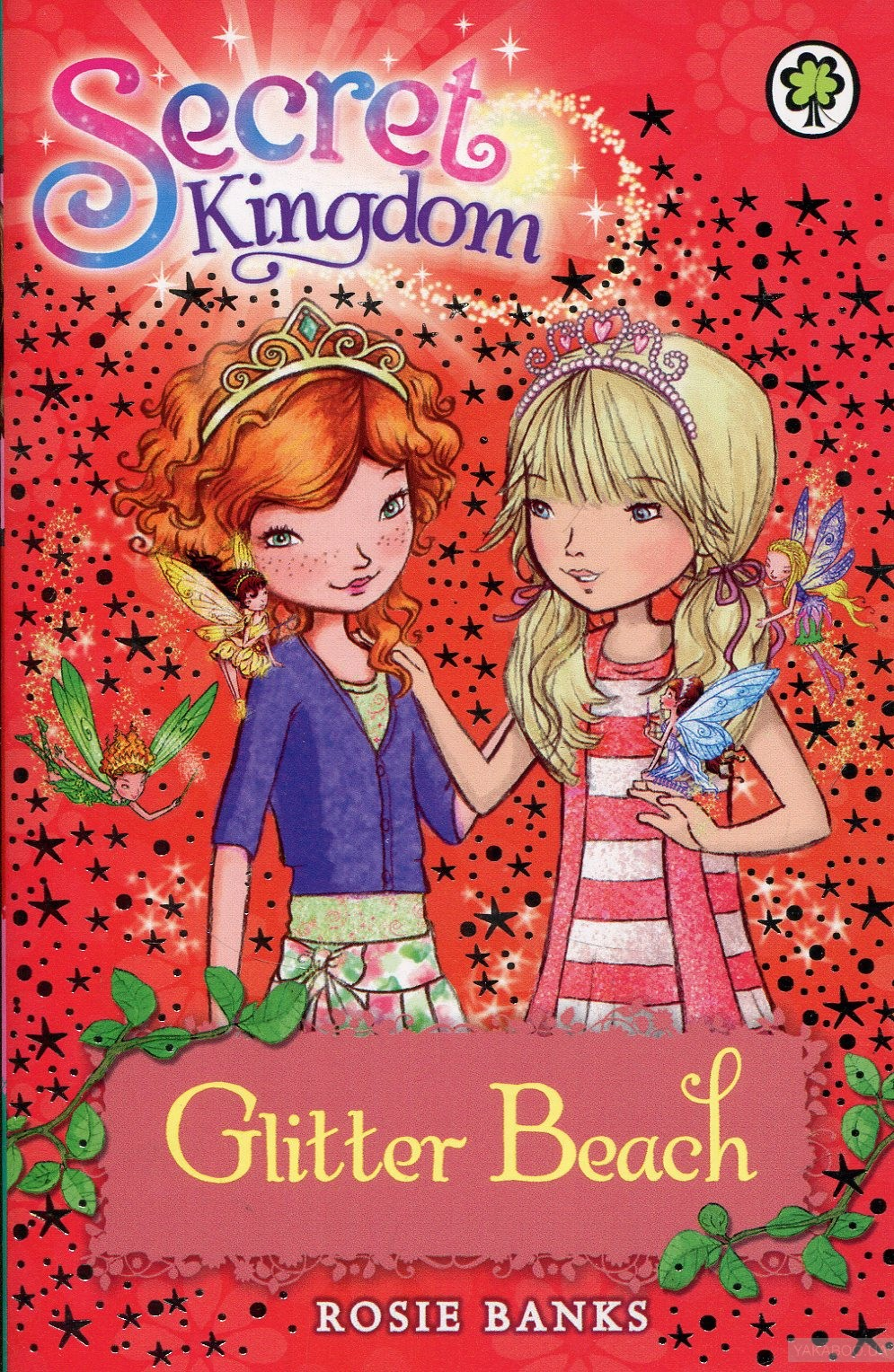 Glitter Beach: Book 6 (Secret Kingdom)