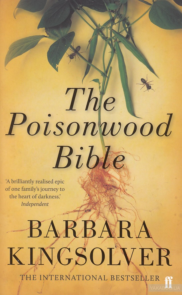 poisonwood bible missionary work The poisonwood bible book 2 table his fixation on his mission left her so overwhelmed by the practical for it implies that nathan's missionary work is.
