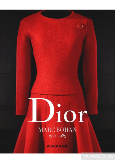 Фото - Dior by Marc Bohan