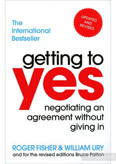 Фото - Getting To Yes