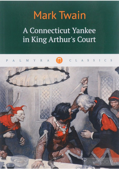 an analysis of the political and social satire a connecticut yankee in king arthurs court by mark tw 11th-edition-of-the-rules-of-soccer-simplified-by-soccer-learning-systems-b0150c0iuypdf : 2012-international-residential-code-commentary-volume-1-international-code.