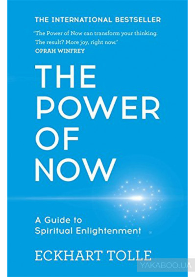 Фото - The Power of Now: a Guide To Spiritual Enlightenment