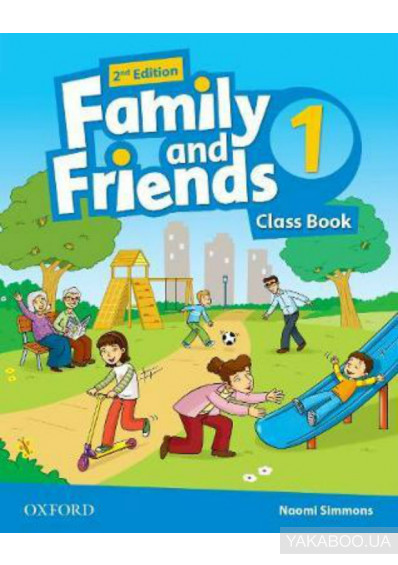 Серия книг Family and friends