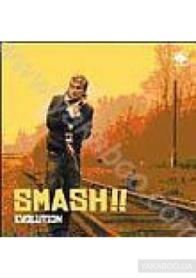 Фото - Smash: Evolution