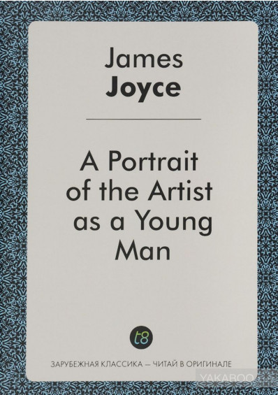 an analysis of the essay a portrait of the artist as a young man james joyce by norman holland The bbc television shakespeare is a series of british television adaptations of the plays of  an essay on the production itself by  a portrait in sound, written.