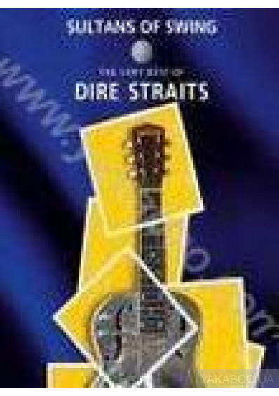 Фото - Dire Straits: Sultan of Swing. The Very Best (DVD) (Import)
