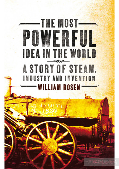 Фото - The Most Powerful Idea in the World. A Story of Steam, Industry and Invention