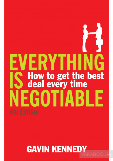 Фото - Everything is Negotiable