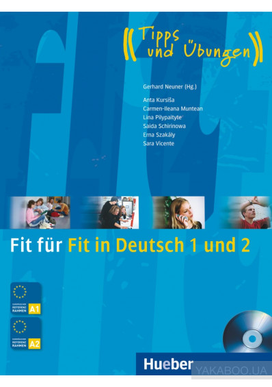 книга Fit Fur Fit In Deutsch 1 2 Buch Cd анта куршиша кармен