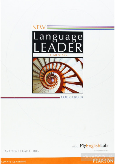 Фото - Language Leader 2nd Ed Elementary Coursebook with MyEnglishLab