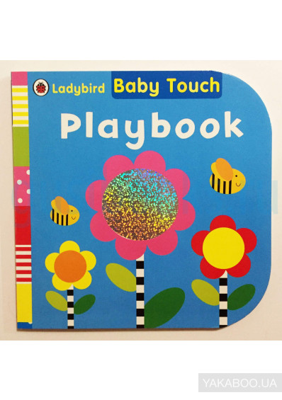 Фото - Baby Touch: Playbook
